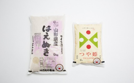 B2906-05 米食味鑑定士厳選 新庄産米「はえぬき」「つや姫」セット(精米)