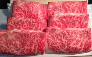 【ネット限定】里山のお肉屋さんがお勧めする厳選栃木牛!すき焼きしゃぶしゃぶ用600g