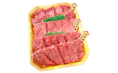 超特選モモ焼肉 食べ比べセット 4等級 700g