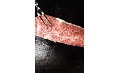 飛騨牛 ロース肉ステーキ用