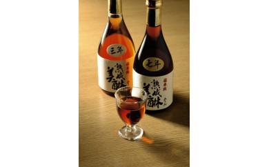 〈岐阜・白扇酒造〉 熟成美醂セット