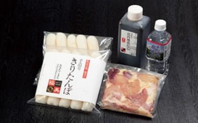 手造りきりたんぽセット5人前(野菜なし)