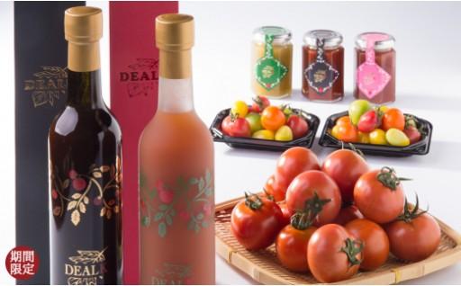 【C31】【伊勢志摩サミット採用】極上200%トマトジュースとTOMAPPLE JUICE、トマトの詰め合わせ