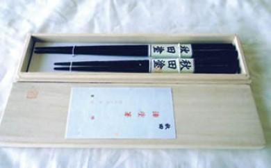 伝統の技で作り出される美しさが生活を彩ります!「秋田塗 箸セット桐箱入れ」