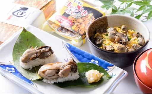 【A12】渡利牡蠣のご当地グルメセット