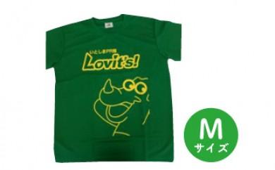 いとしまPR隊 オリジナルTシャツ 緑色・Mサイズ