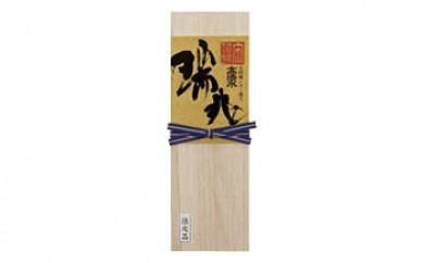 【数量限定】 杜氏入魂の芸術品 高清水 大吟醸しずく採り 瑞兆 1,800ml