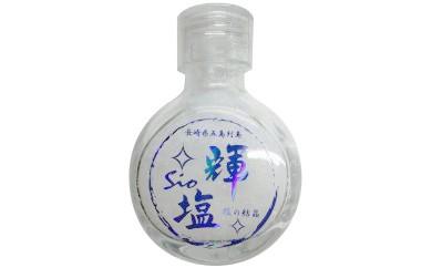輝塩(塩の結晶)新上五島天然海塩