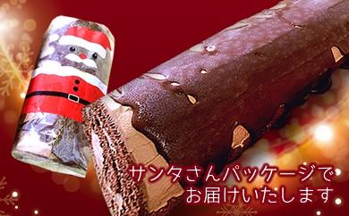 今ならモカ大福・モンブラン大福・ローソクのプレゼント付【平成29年11月12月限定販売!】ガナッシュチョコロール