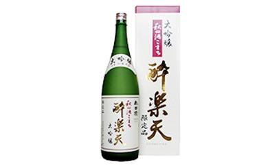 大吟醸  秋田酒こまち 酔楽天(1800ml)