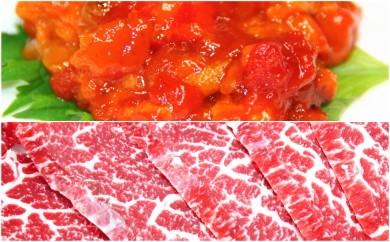 2018年新物ウニで作った塩ウニ&焼肉牛カルビセット