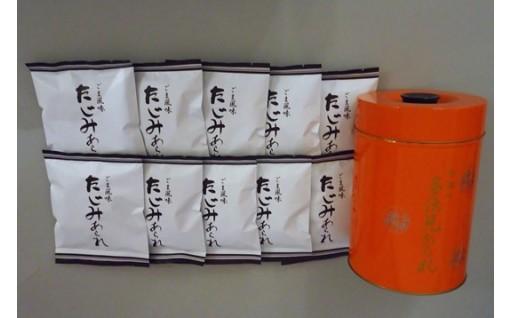 1018802_多治見土産の定番!村瀬のたじみあられ 丸缶(大)