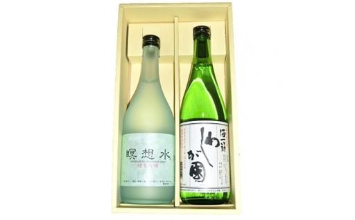 特別純米 酒一筋 わしが國・純米吟醸 瞑想水2本セット【1028596】
