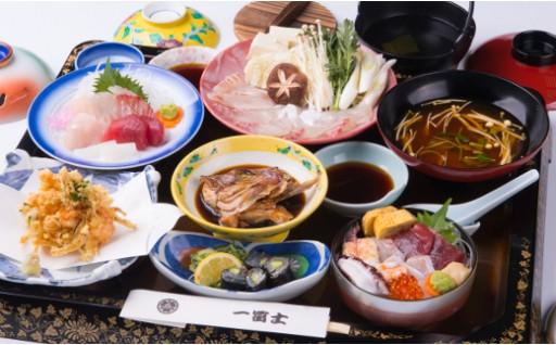 【A59】熊野灘地魚料理 食事券1名