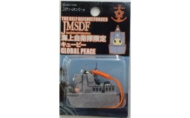 【イージス艦】海上自衛隊コスチュームキューピー