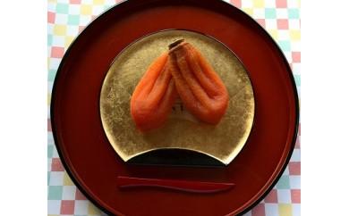 【受付終了】高級『ころ柿』25個入り【数量・期間限定】