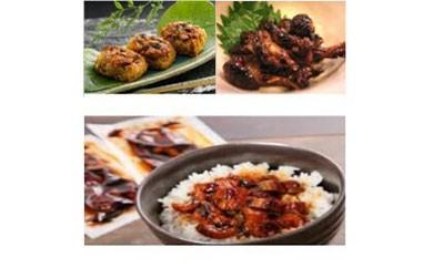 鹿児島県大隅産 千歳鰻のきざみ鰻・鰻焼肝・おこわセット