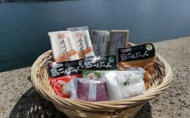 【おすすめ】五島からのお土産便