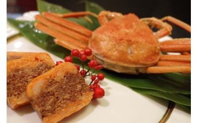 京丹後・ズワイガニのメスを贅沢使用 セイコ蟹のテリーヌ(100g×2)
