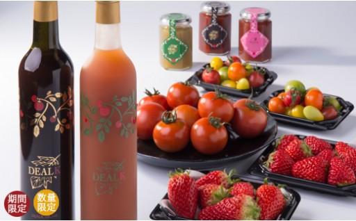【D17】【伊勢志摩サミット採用】極上200%トマトジュース・TOMAPPLE JUICE,甘熟トマトといちごの詰め合わせ(年2回)