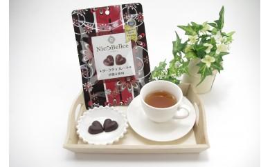 【砂糖未使用ニコベルチェ】ダークチョコレート