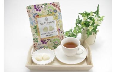 【砂糖未使用ニコベルチェ】ホワイトチョコレート