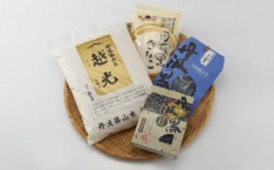 おいしい丹波篠山米と丹波篠山特産品の詰合せ