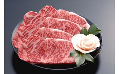 【4等級以上の未経産牝牛限定】近江牛サーロインステーキ200g×4枚【AF10-C】