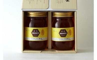 国産蜂蜜 百花×百花