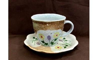 草花コーヒー碗・皿