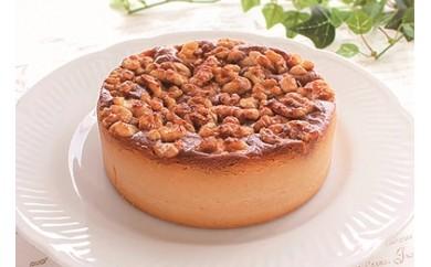 レストランマーロウ監修「マーロウのキャラメルとくるみのチーズケーキ」