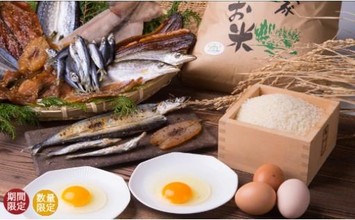 【B14】特別栽培米 8kg おいしい干物
