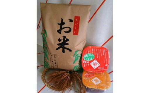 A024 史都多賀城米味噌セット
