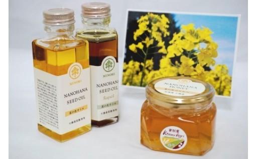 菜の花セット オイル&ハチミツ