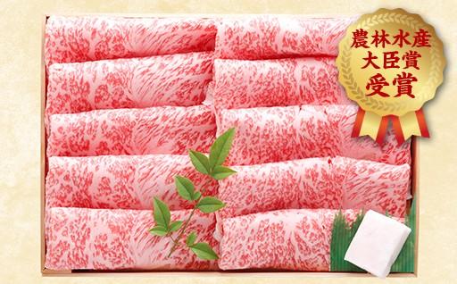 【A5ランク】富津市島田牧場産の「かずさ和牛」すき焼き肉500g