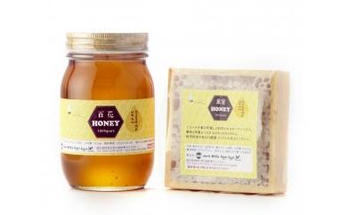 国産蜂蜜 百花×巣蜜