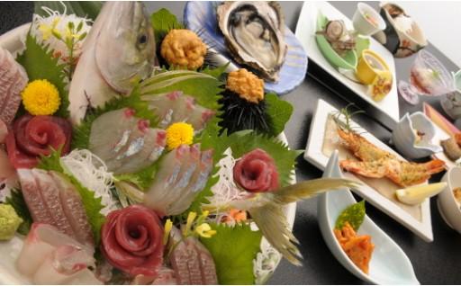 【C36】獲れたて鮮魚を満喫プラン 宿泊利用券