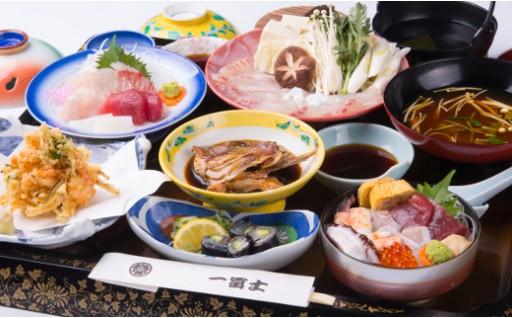 【D09】熊野灘地魚料理 食事券3名(お土産付き)