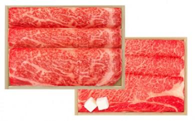 鹿児島県産和牛すきやきセット