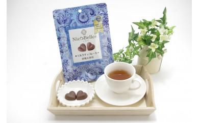 【砂糖未使用ニコベルチェ】ミルクチョコレート