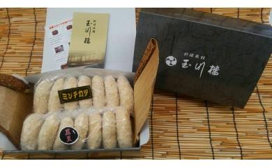 丹波篠山東門牛ミンチカツ・黒豆コロッケセット
