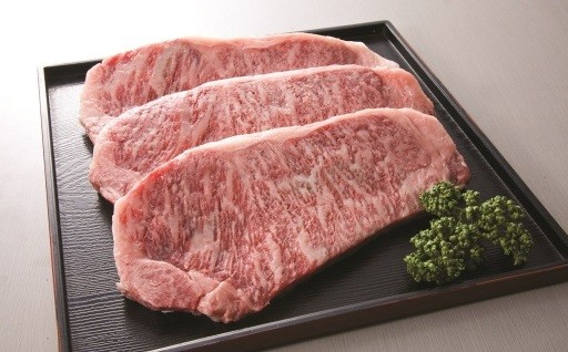 AS04 地域ブランド「かながわ牛」サーロインステーキ 200g×3枚【75pt】