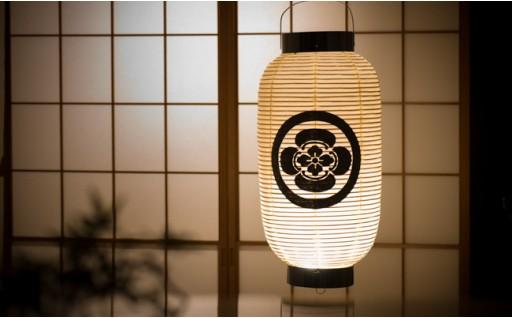 [H-3401] 福井県指定郷土工芸品 「三国提灯」 家紋・氏名入りオリジナル堂島提灯