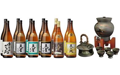 【全6回 定期頒布会】天星酒造本格焼酎&焼酎サーバー燗トロセット