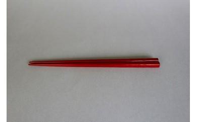 鎌倉彫 箸 朱
