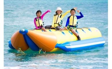 【C101】豊崎美らSUNビーチで遊ぶ!バナナボート利用ペアチケット【36pt】