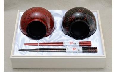 津軽塗 汁椀・箸セット 唐塗 木乾