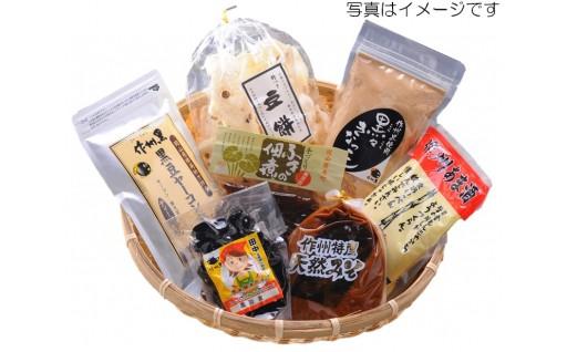 30-10-8 黒大豆等の地域特産品 詰め合わせ