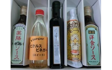 鎌倉三留商店「オリジナルバラエティセット5本入れ」