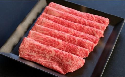 030-026 ちょこっと米沢牛(しゃぶしゃぶ用180g)